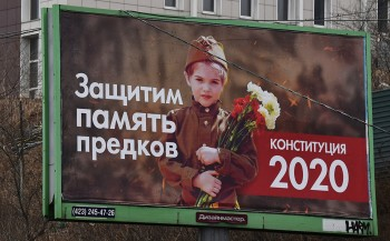 РБК: Голосование по поправкам в Конституцию и парад Победы планируют провести 24 июня