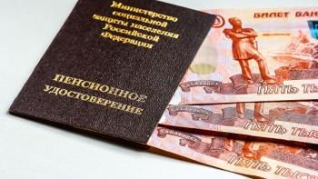 Минтруд предложил смягчить условия досрочного выхода на пенсию