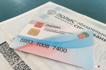 В Свердловской области ФСБ возбудила уголовное дело из-за продажи базы фонда ОМС