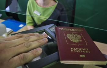 Госдума приняла закон о создании единой базы данных жителей России