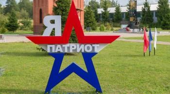 Путин предложил обязать школы прививать детям патриотизм и уважение к героям Отечества