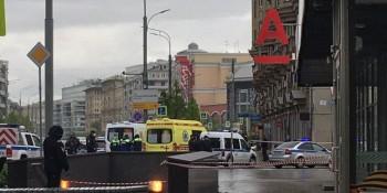 В Москве силовики задержали террориста, захватившего отделение «Альфа-банка»