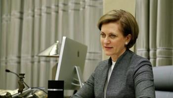 Глава Роспотребнадзора заявила о возможности для части регионов перейти кпервому этапу снятия ограничений