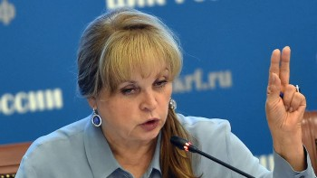 Памфилова анонсировала электронное голосование по поправкам в Конституцию в нескольких регионах России