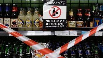 Роспотребнадзор призвал отказаться от алкоголя в условиях пандемии