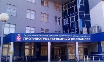 ВЕкатеринбурге корпус тубдиспансера отдали под центр КТ для больных коронавирусом