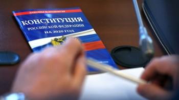 В Кремле назвали возможные даты голосования по Конституции