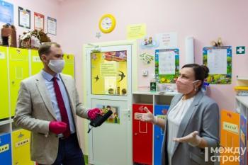 «Спрос вырос в три раза». Центр «Мой бизнес» поможет тагильскому предпринимателю открыть в разгар пандемии коронавируса ещё один частный детский сад