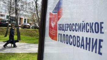 СМИ: Для голосования поКонституции установят палатки истолы водворах