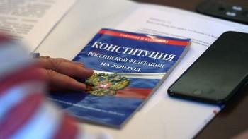 ВСвердловской области до8июня изготовят больше 3 млн бюллетеней для голосования поКонституции