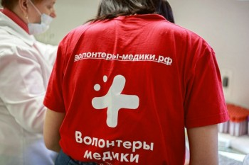 Правительство пообещало ежемесячно платить 12 тысяч рублей волонтёрам за помощь людям в период пандемии