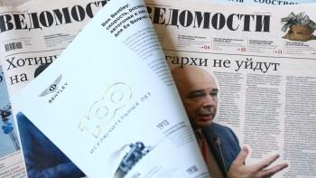 Владелец уральского СМИ выкупит акции газеты «Ведомости»