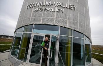 Минфин Свердловской области нашёл нарушения вработе «Титановой долины»