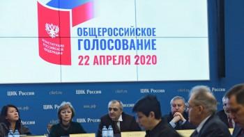 ЦИК подтвердил рекомендации устроить голосование по Конституции на открытых площадках