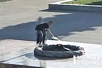 Полиция Нижнего Тагила задержала подростков, потушивших Вечный огонь на площади Славы