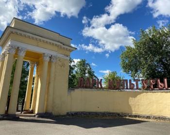 Парк металлургов на Тагилстрое реконструируют в 2022 году