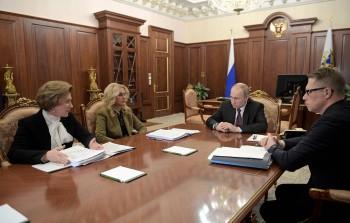 Путин поручил Минздраву возобновить плановый приём в больницах