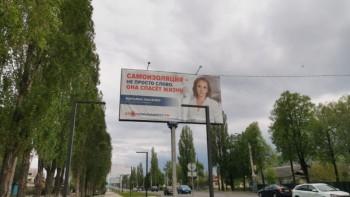 Свердловский облсуд отказал в исках кгубернатору оботмене режима самоизоляции