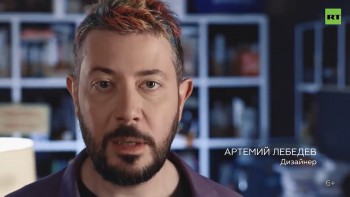 Снявшийся в ролике Russia Today за поправки к Конституции Артемий Лебедев призвал не участвовать в голосовании
