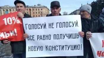 «Мы имеем дело с попыткой государственного переворота»: пятеро депутатов из Свердловской области подписали открытое письмо против поправок вКонституцию