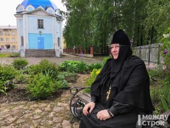 Изолированные в Тагиле. Настоятельница Скорбященского женского монастыря — о свободе в заточении и любви, которая всё побеждает