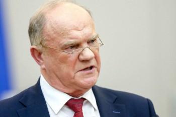 Геннадий Зюганов призвал голосовать против поправок в Конституцию