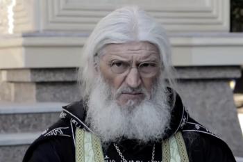 Центр «Э» обнаружил признаки экстремизма в проповеди схиигумена Сергия