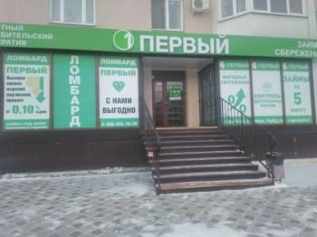 Пострадавшим пайщикам потребительского кооператива «Первый» начали возвращать деньги