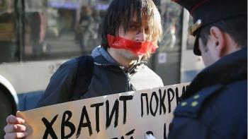 Полиция назвала одиночный пикет «скрытой формой коллективного публичного мероприятия»