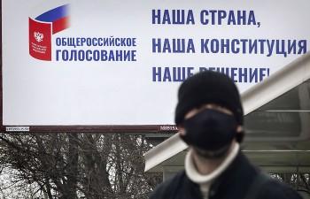 ВСвердловской области отказались отвидеонаблюдения наопросе поКонституции