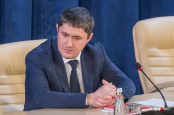 Губернатор Пермского края отказался от проведения парада Победы 24 июня