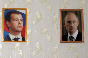 Минкульт Приволжья объявил тендер на утилизацию портретов Путина и Медведева