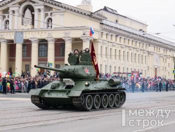 Военные планируют провести в Нижнем Тагиле торжественное шествие в честь 75-летия Победы