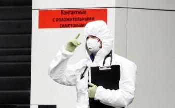 В Свердловской области подтверждено 249 новых случаев COVID-19. В Нижнем Тагиле заболели 20 человек