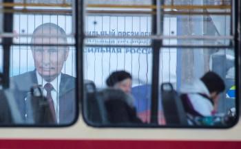 На сайте для голосования по поправкам в Конституцию пропущена обнуляющая сроки Путина статья