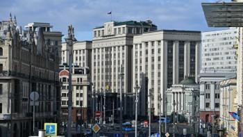 Госдума рассматривает законопроект о минимальной почасовой зарплате в России