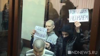 В Екатеринбурге трёх обвиняемых поделу хакерской группы Lurk выпустили из СИЗО