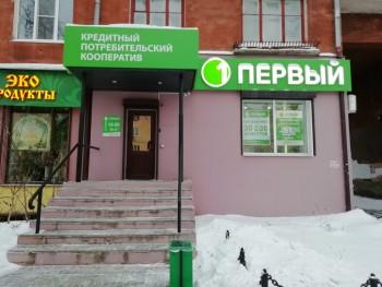 Свердловский главк МВД разыскивает обманутых пайщиков КПК «Первый»