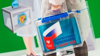 ВСвердловской области голосование попоправкам вКонституцию пройдёт водворах