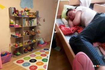 ВЕкатеринбурге пьяная директор частного детсада оставила детей без присмотра и уснула накроватке (ВИДЕО)