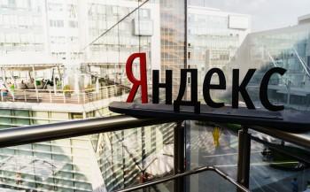 «Яндекс» запустил сервис видеозвонков «Телемост»