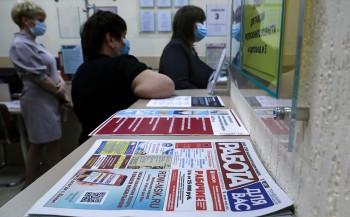 Путин: За время пандемии коронавируса уровень безработицы в России вырос на 1,5%