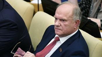 «Полномочий упрезидента России больше, чем уцаря, фараона игенсека вместе взятых»: Зюганов раскритиковал Путина за «обнуляющие» поправки