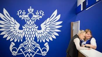 Прокуратура Свердловской области начала проверку главы сельской почты по обвинению вприсвоении 101тысячи рублей