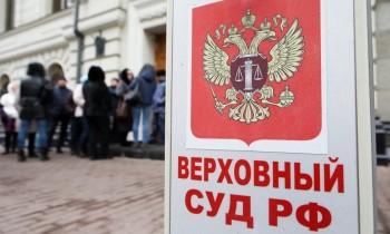 Депутаты от КПРФ подали иск вВерховный суд с требованием признать недействительным указ Путина оголосовании попоправкам вКонституцию