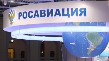 Росавиация обязала авиакомпании и аэропорты запустить рекламу голосования по поправкам вКонституцию
