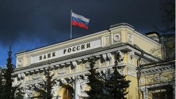 Банк России понизил ключевую ставку до 4,5%