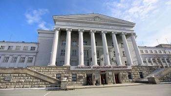 Forbes включил УрФУ в пятёрку лучших вузов России