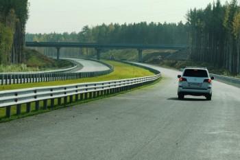 «Автодор» объявил конкурс на строительство платной скоростной трассы Екатеринбург — Казань