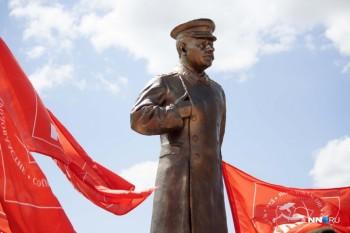 Под Нижним Новгородом вдень парада Победы открыли памятник Сталину